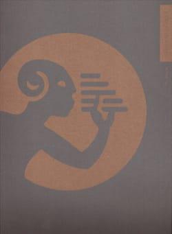 16 Portées 4 X 4 avec spirale 27 X 34 cm - laflutedepan.com