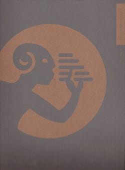 16 Portées avec spirale vert avec logo 27 X 34 cm laflutedepan