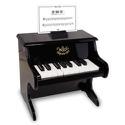 Piano Noir - Jouet pour enfant - laflutedepan.com