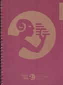 Cahier de Musique à spirale, SPECIAL HARMONIE - 16 portées : 4X4 portées laflutedepan.com
