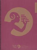 Cahier de Musique à spirale, 14 portées par page laflutedepan.com