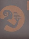 16 Portées avec spirale vert avec logo 27 X 34 cm laflutedepan.com
