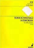 Toshi Ichiyanagi - Intercross - Sheet Music - di-arezzo.co.uk