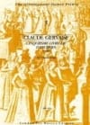 Claude Gervaise - Fifth Book of Dancers 1550 - 4 Instruments - Sheet Music - di-arezzo.com