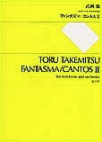Toru Takemitsu - Fantasma / Cantos 2 - Conducteur - Partition - di-arezzo.fr