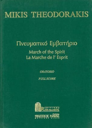 Mikis Theodorakis - The March Of The Mind - Full Score - Sheet Music - di-arezzo.com