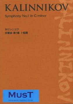 Vasily Sergeyevich Kalinnikov - Symphonie N°1 En Sol Min - Partition - di-arezzo.fr