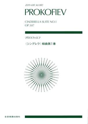 Serge Prokofiev - Cinderella Suite N ° 1 Opus 107 - Sheet Music - di-arezzo.co.uk