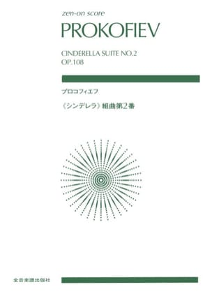 Serge Prokofiev - Cinderella Suite N ° 2 - Sheet Music - di-arezzo.co.uk