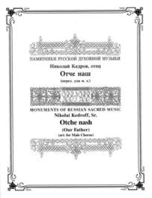 - Croisi-Music - Sheet Music - di-arezzo.co.uk