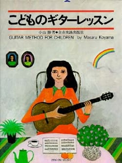 Masaru Koyama - Guitar method for children - Partition - di-arezzo.fr