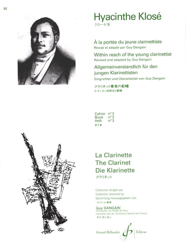 Hyacinthe Klosé - At the Reach of the young Clarinetist Vol. 2 - Partition - di-arezzo.com