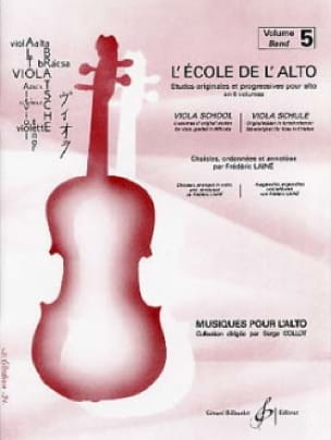 Frédéric Lainé - The viola school - Volume 5 - Partition - di-arezzo.com