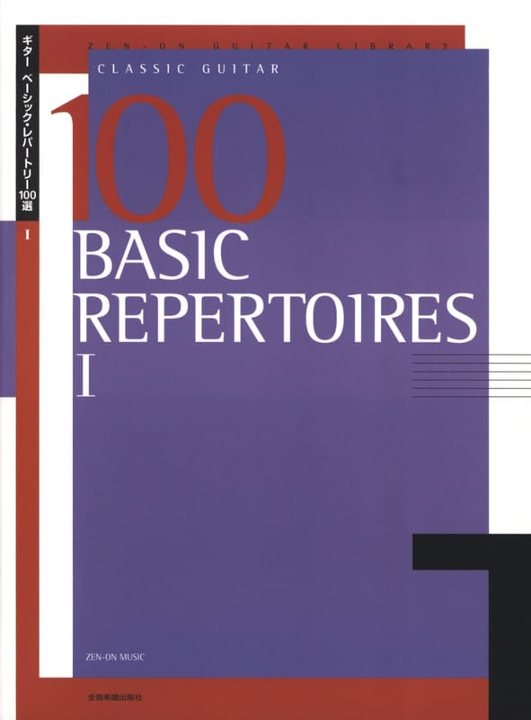 - 100 Basic Repertoire - Book 1 - Partition - di-arezzo.com
