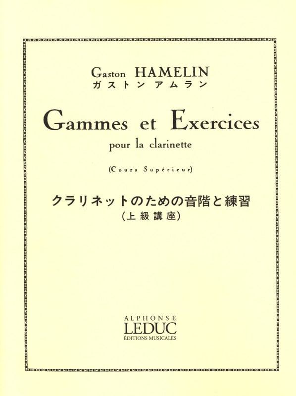 Gaston Hamelin - Ranges and exercises - Clarinet - Partition - di-arezzo.co.uk