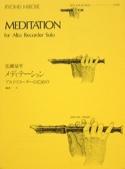 Meditation - Alto recorder solo Ryohei Hirose laflutedepan.com