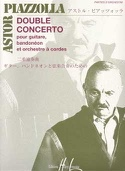Double Concerto guitare-bandonéon cordes - Matériel laflutedepan.com