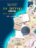 20 Lettres Roland Dyens Partition Guitare - laflutedepan.com