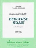 Berceuse Russe - Hautbois/Piano - laflutedepan.com