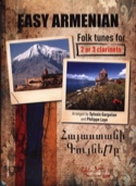 Easy Armenian Folk Tunes Traditionnels Partition laflutedepan.com