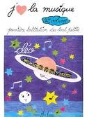 J'aime la Musique Volume 2 Partition Eveil musical - laflutedepan.com