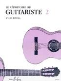 Répertoire du Guitariste Volume 2 Yvon Rivoal laflutedepan.com