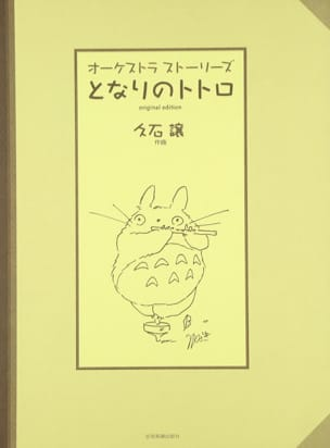Joe Hisaishi - My Neighbor Totoro - Driver - Sheet Music - di-arezzo.com