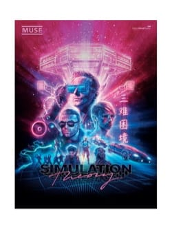 Simulation Theory Muse Partition Pop / Rock - laflutedepan