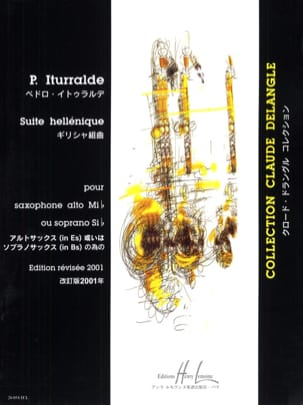 Pedro Iturralde - Suite Hellénique - Partition - di-arezzo.ch