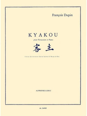 François Dupin - Kyakou - Sheet Music - di-arezzo.co.uk