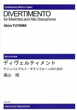 Akira Yuyama - Divertimento - Sheet Music - di-arezzo.co.uk