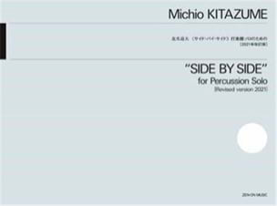 Michio Kitazume - Side By Side - Partition - di-arezzo.fr