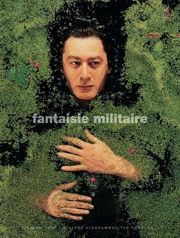 Fantaisie Militaire - Alain Bashung - Partition - laflutedepan.com
