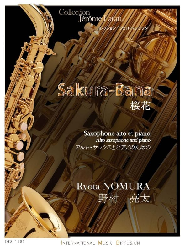 Ryota Nomura - Partition - di-arezzo.co.uk