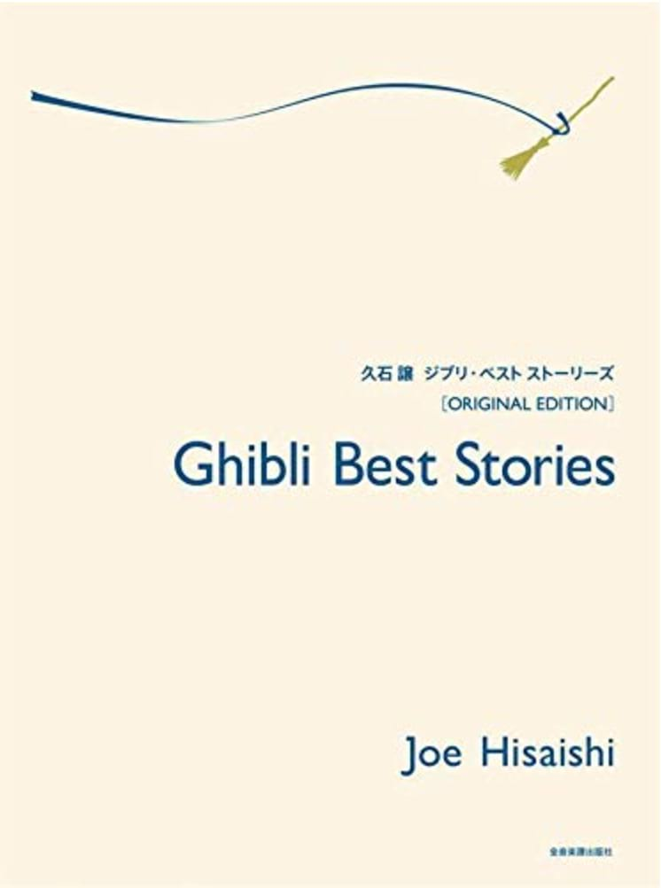 Joe Hisaishi - Ghibli Best Stories - Partition - di-arezzo.com