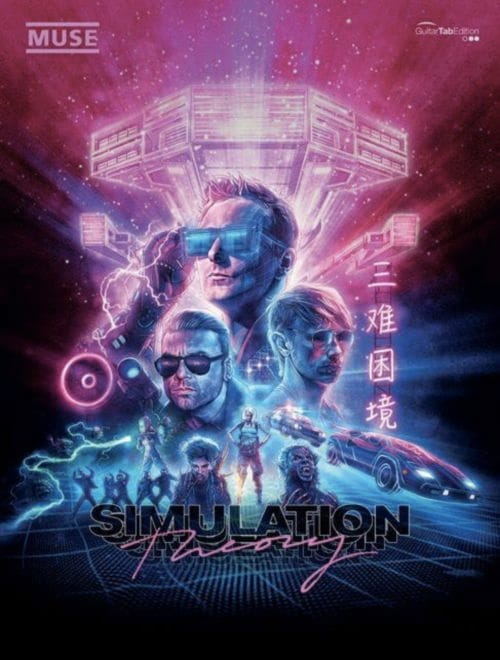 Muse - Teoría de la simulación - Partition - di-arezzo.es