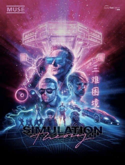 Muse - Simulation Theory - Partition - di-arezzo.co.uk