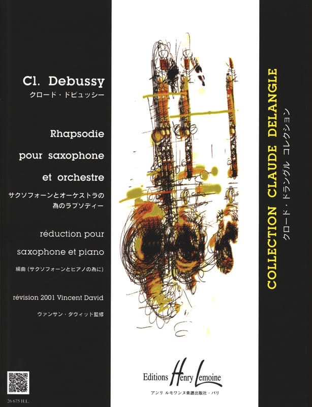 DEBUSSY - Rhapsody - Partition - di-arezzo.co.uk