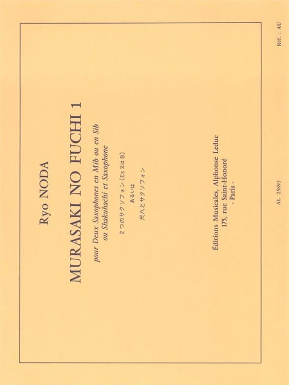 Ryo Noda - Murasaki No Fuchi 1 - Partition - di-arezzo.co.uk