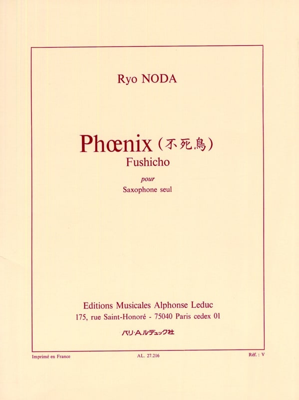 Ryo Noda - Phoenix Fushicho - Partition - di-arezzo.co.uk