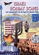 Israeli Holiday Songs - Partition - laflutedepan.com