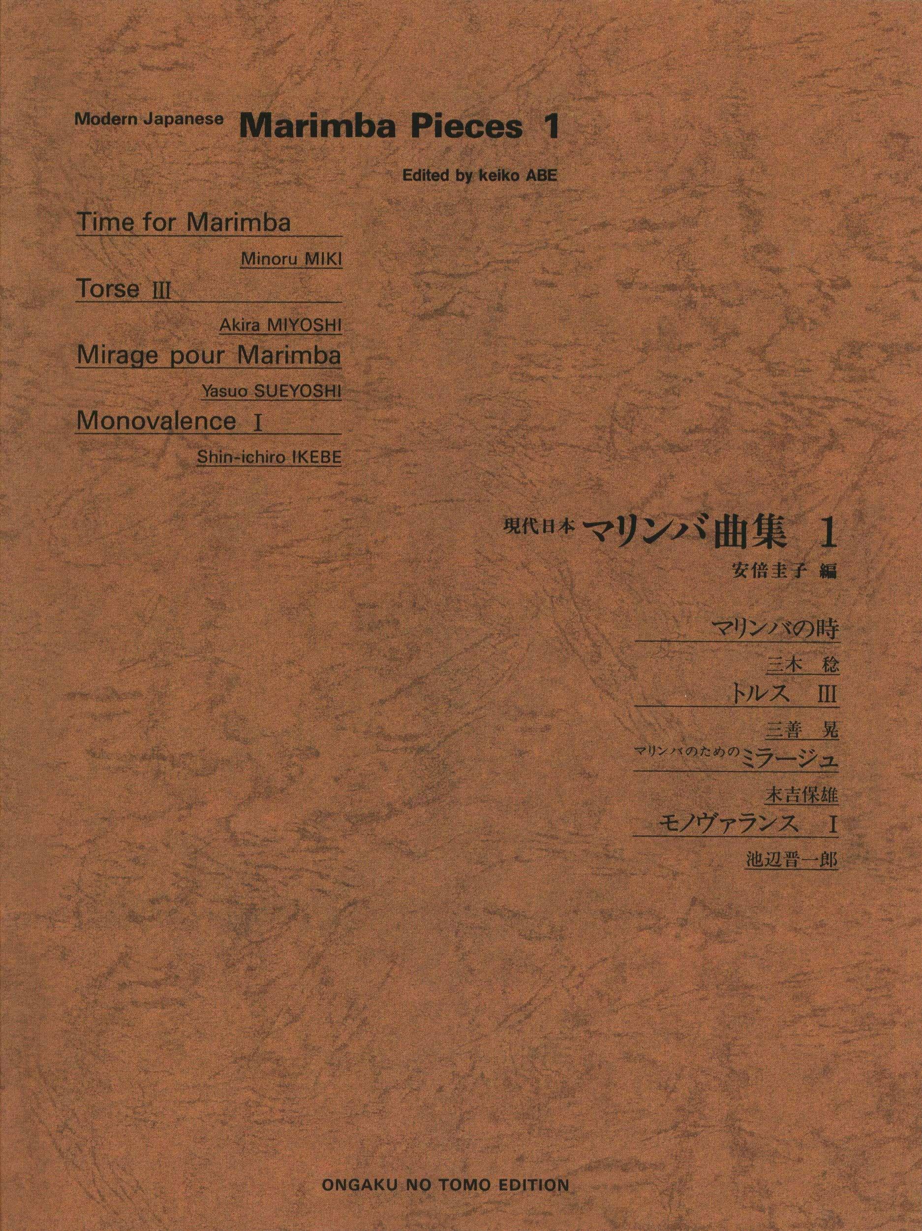 - Modern Japanese Marimba Pieces Volume 1 - Partition - di-arezzo.fr
