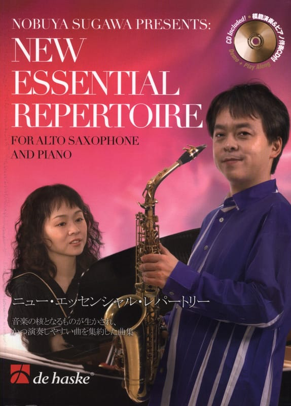 New essential repertoire - Partition - laflutedepan.com