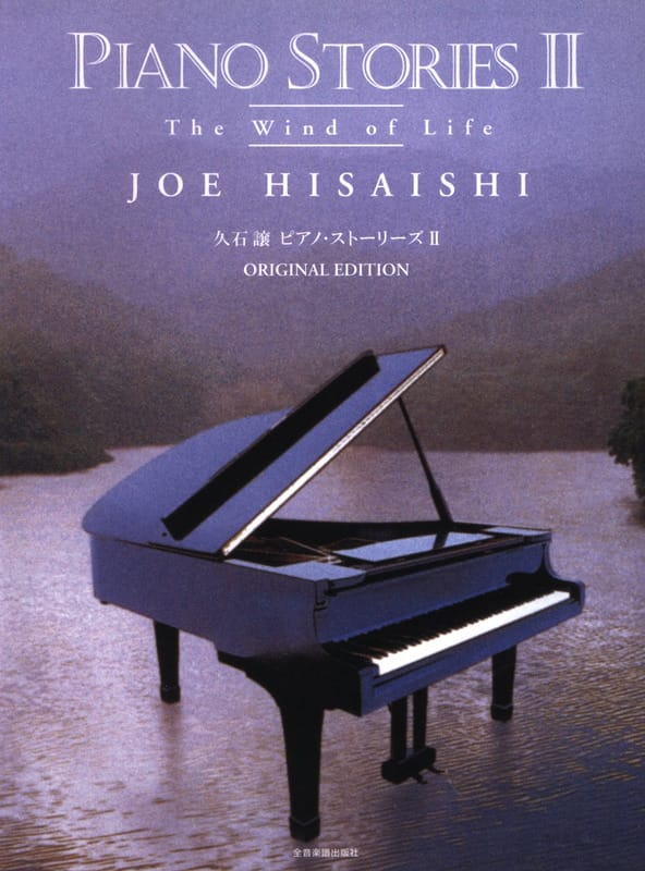 Joe Hisaishi - Piano Stories 2 - The Wind Of Life - Original Edition - Partition - di-arezzo.co.uk
