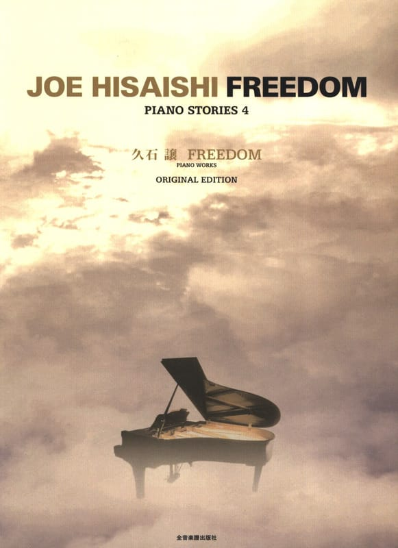 Joe Hisaishi - Piano Stories 4 - Freedom - Original Edition - Partition - di-arezzo.com