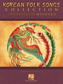 Korean Folk Songs Collection Partition laflutedepan.com