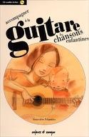 Accompagner à la Guitare les Chansons Enfantines laflutedepan.com