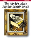 The World's Most Popular Jewish Songs Volume 1 laflutedepan.com