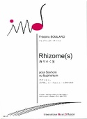 Rhizomes Frédéric Boulard Partition Tuba - laflutedepan.com