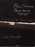 Piano Stories Best '88-'08 - Original Edition - laflutedepan.com